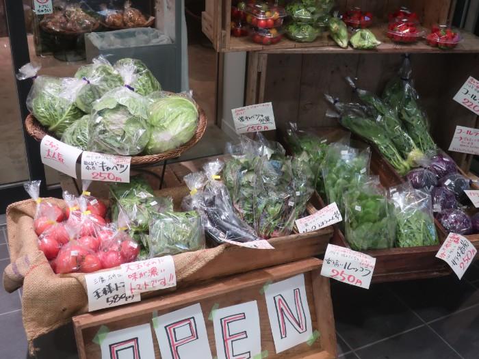 武蔵野台商店の野菜
