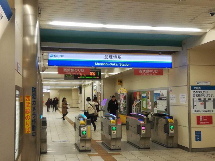西武多摩川線武蔵境駅の様子