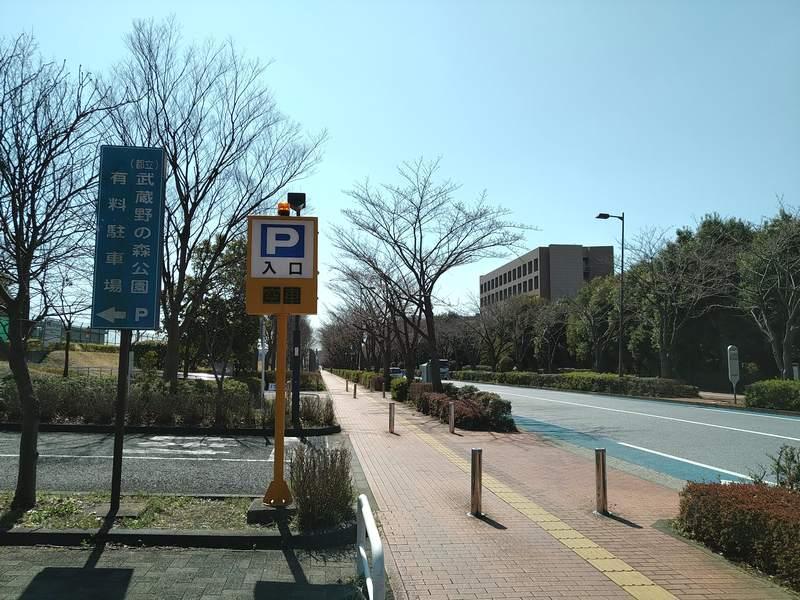 武蔵野の森公園第一駐車場
