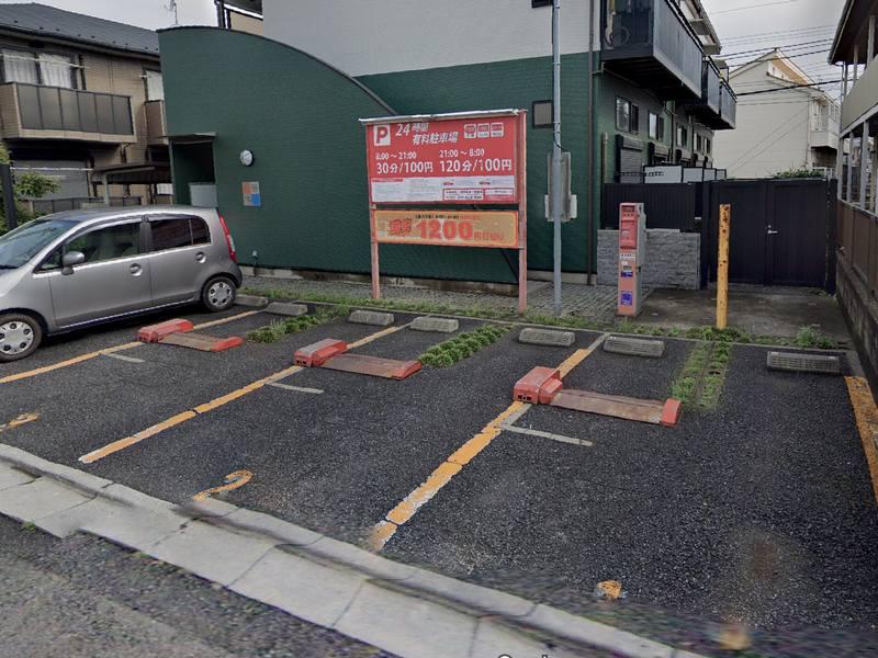 飛田給第1駐車場
