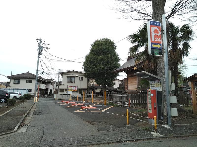 ビック・イン白糸台第7