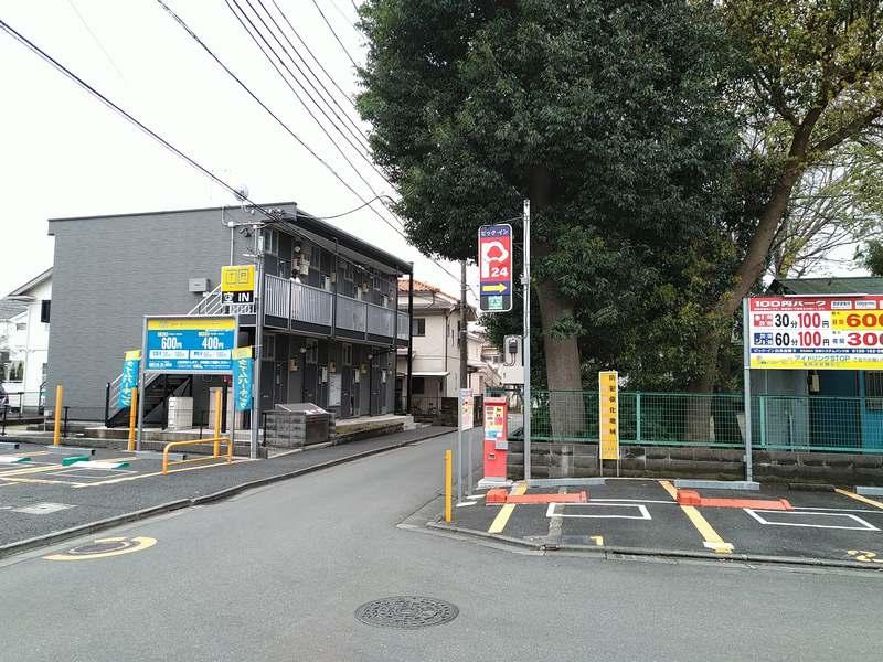 ビック・イン白糸台第6