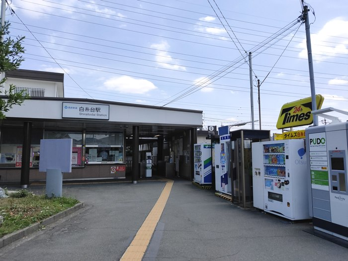 白糸台駅2